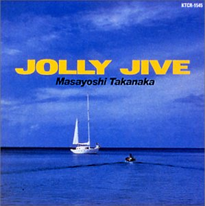 Jolly Jive.jpg